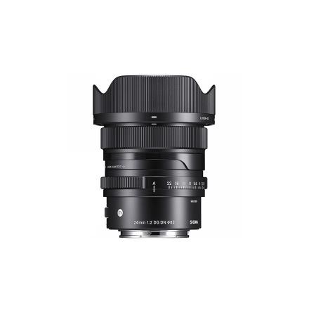 Sigma 24mm f/2 DG DN Contemporary E-mount