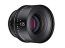 SAMYANG XEEN 135MM T2.2 FF CINE Sony E
